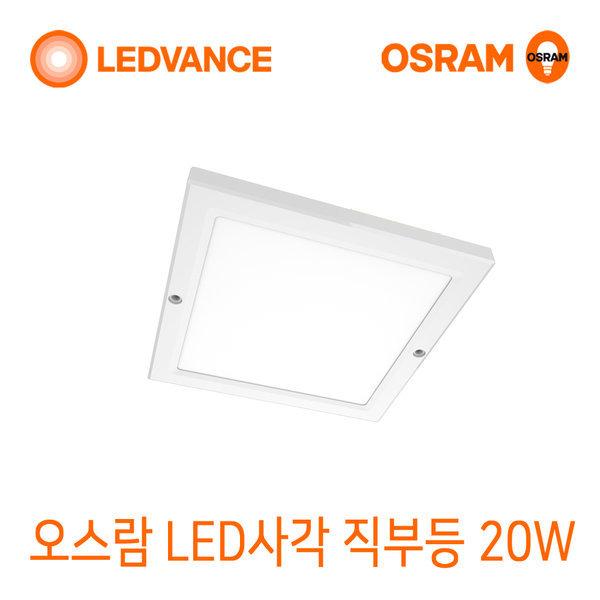 슬림사각 LED직부등 20W 주광색(흰색빛) 현관등 벽부등 상품이미지