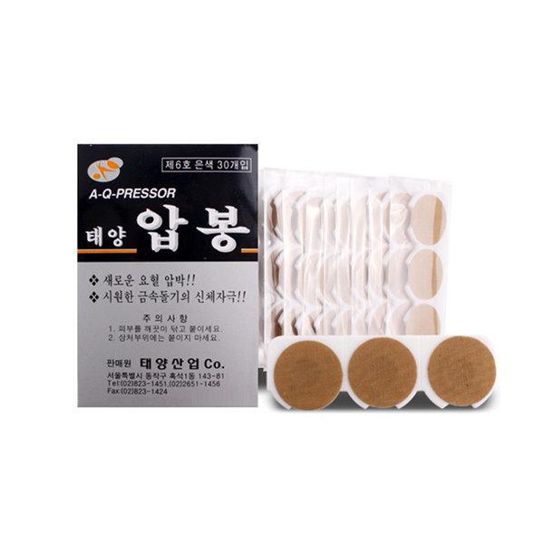 태양압봉 은색 6호 압침 지압침 수지침 상품이미지