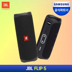 삼성공식파트너 JBL FLIP5 블루투스 스피커 - 블랙
