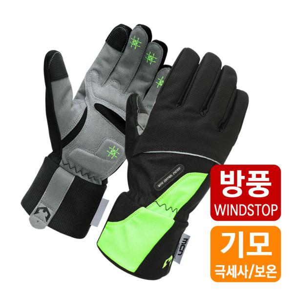 MCN MWGL-GREEN 자전거 방풍 기모 겨울장갑 상품이미지