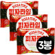 싱싱 피자타임 30g x 3봉/피자칩/나쵸칩/나초칩/과자