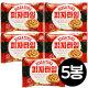 싱싱 피자타임 30g x 5봉/피자칩/나쵸칩/나초칩/과자
