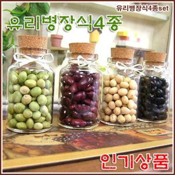 유리병장식(4개)/장식품/인테리어소품/장식장/선반 상품이미지