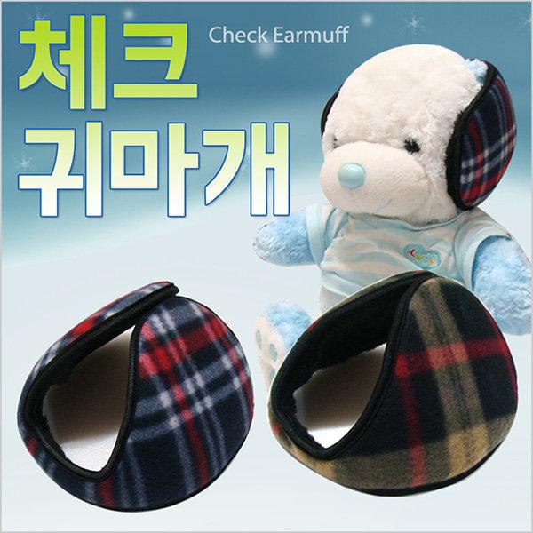 체크 귀마개 귀덮개 체크무늬 왕귀마개 방한용품 스키 상품이미지
