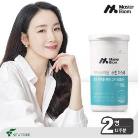최지우유산균 피부보호막 HY7714 스킨마스터 12주