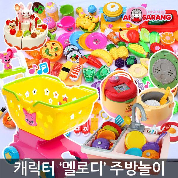 아이사랑 멜로디 과일자르기 / 주방놀이 소꿉 장난감 상품이미지