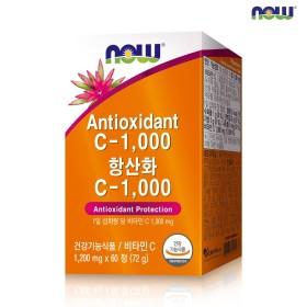 나우푸드 항산화 비타민C 1000 60정