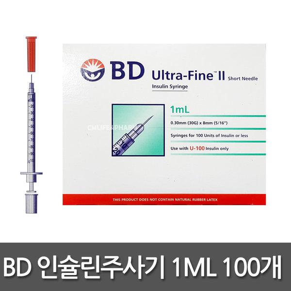 BD 인슐린 주사기 100개 울트라파인2 1ml 30g X 8mm 상품이미지
