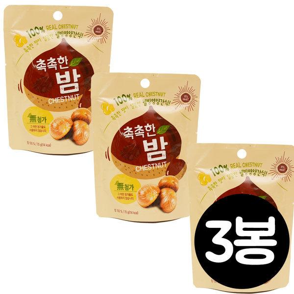촉촉한 밤 70g x 3봉/맛밤/간식/등산캠핑/디저트/안주 상품이미지