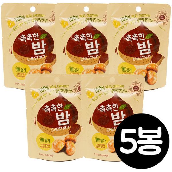 (무배)촉촉한 밤 70g x 5봉/맛밤/간식/등산캠핑/안주 상품이미지