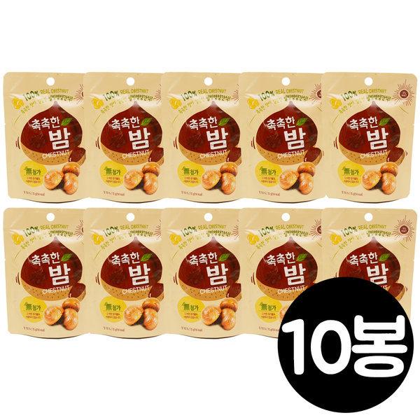 (무배)촉촉한 밤 70g x 10봉/맛밤/간식/등산캠핑 상품이미지