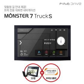 [파인드라이브] 몬스터7 트럭 S 8인치 네비게이션 16GB