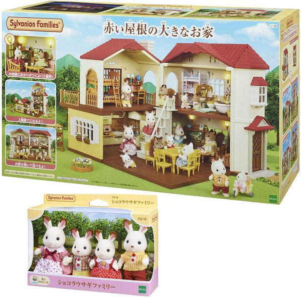 실바니안 불이 들이오는 이층집 초콜릿 토끼가족 세트 상품이미지