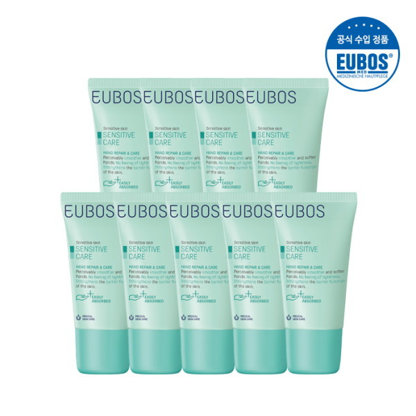 EUBOS   오이보스공식  센서티브핸드크림 25ml X 9 상품이미지