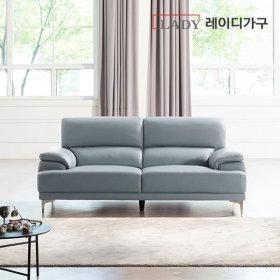 끌레망 천연소가죽 면피쇼파 3인용