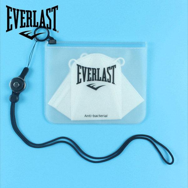 에버라스트 항균 MAB 마스크 케이스 상품이미지