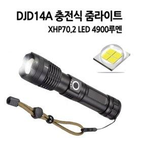 LED 충전식 줌 라이트 손전등 후레쉬 X DP D14AA