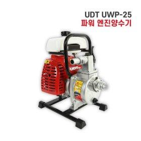 UDT 2행정 엔진양수기 UWP-25(1인치)-휴대성 성능우수