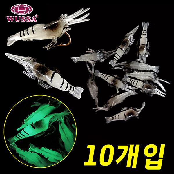 새우웜 바다 민물 낚시 밑밥 크릴 새우 미끼 송어 웜 상품이미지