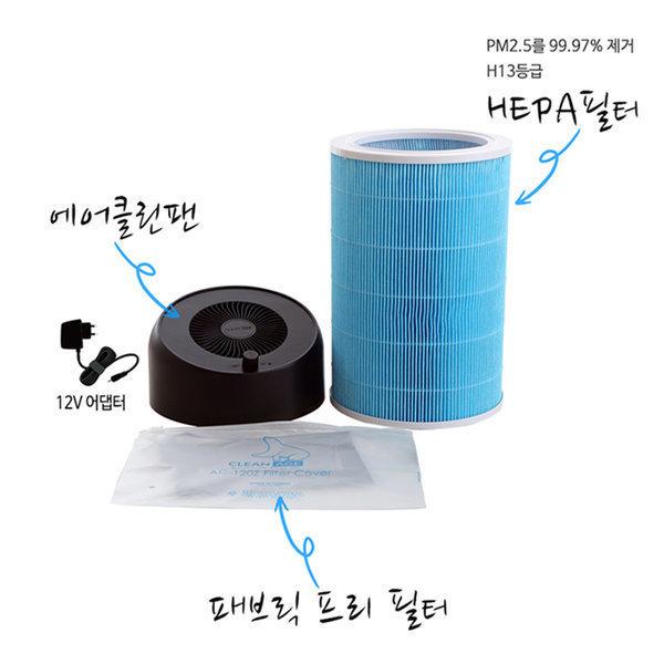 에어클린 공기청정기 호환용 HEPA 필터 상품이미지