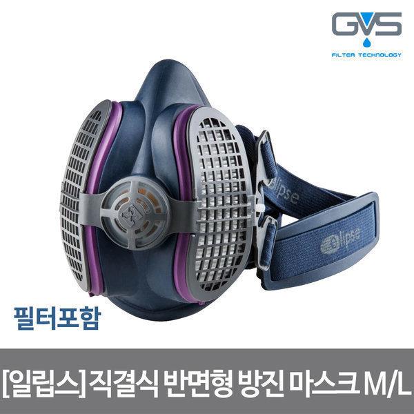 일립스 직결식 반면형 방진 마스크 M/L P100 SPR457 상품이미지