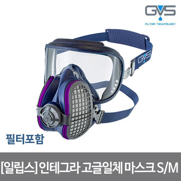 일립스 인테그라 고글일체 마스크 S/M P100 SPR404 상품이미지