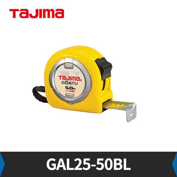타지마 자동 줄자 GAL25-50BL 5.0M 25mm 상품이미지