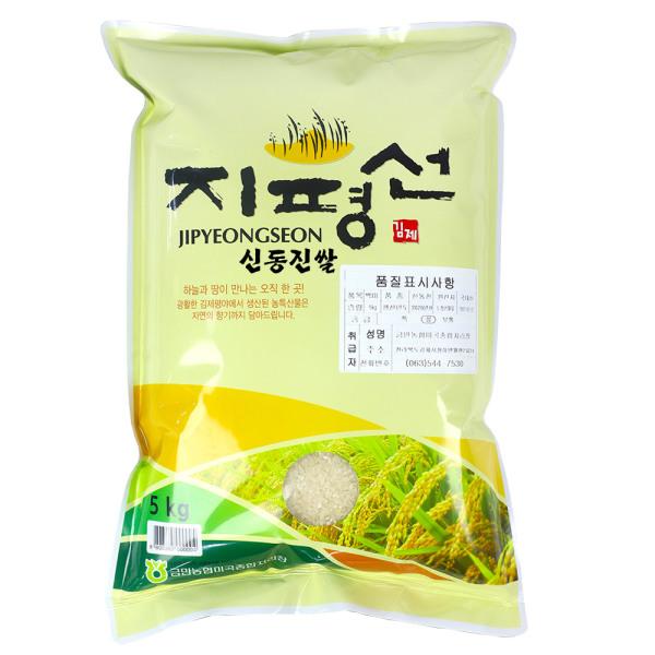 지평선 신동진쌀 5kg 김제금만농협 상품이미지