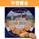 무로배송 타타와 데니쉬 셀렉션 버터쿠키 90g/꼬북칩