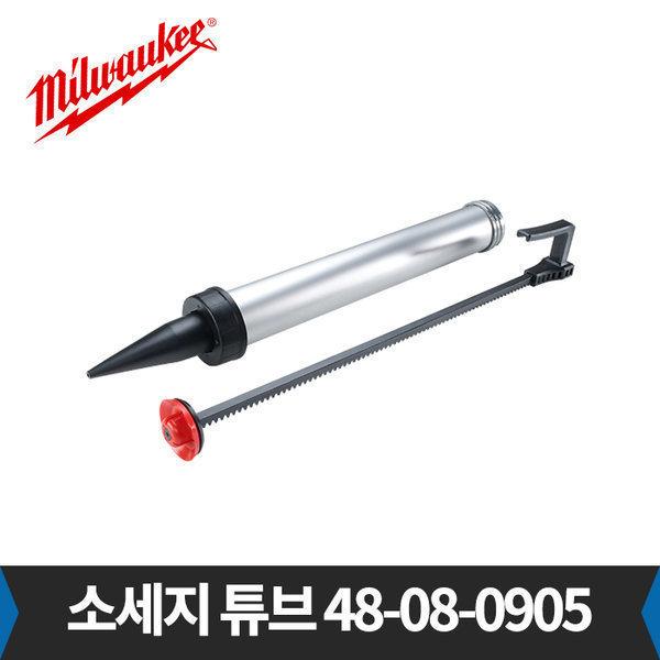 밀워키 소세지 튜브 48-08-0905 M12 PCG/310C-0 상품이미지