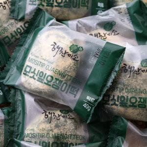 찹쌀 모싯잎 오쟁이 떡  1.2kg (40g x 30개)