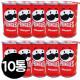 (무배)프링글스 오리지날 53g x 10봉/감자칩/포테이토