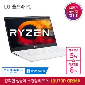 LG 울트라PC 13U70P-GR36K AMD 라이젠 초경량 노트북