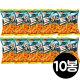트위스트 55g x 10봉/새우깡/맛동산/매점과자