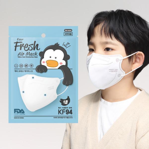 국산 KF94 새부리형 마스크 소형 50매 에버프레쉬 상품이미지