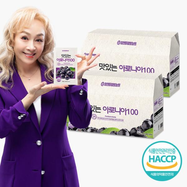 맛있는 아로니아100 과일즙 건강주스 2박스(60포) 상품이미지