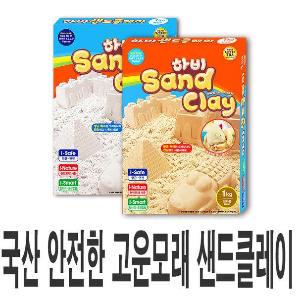 안전한 고운 모래 1kg-모래놀이 유치원 어린이집 교재 상품이미지
