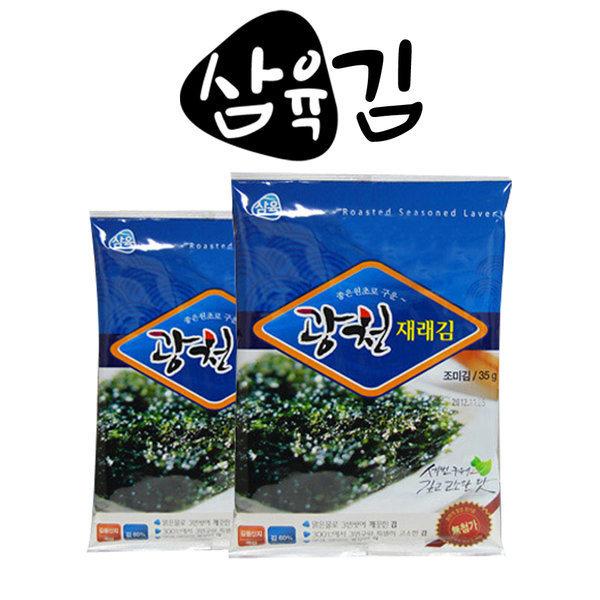 삼육김 광천 재래김 전장 8매(35g)X20봉 상품이미지