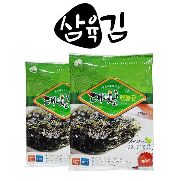 삼육김 대천 햇돌김 11매(55g)X20봉 상품이미지