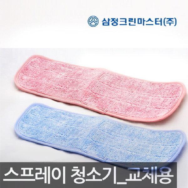 SM 삼정 스프레이 청소기 리필 1P 색상랜덤 / 걸레 상품이미지