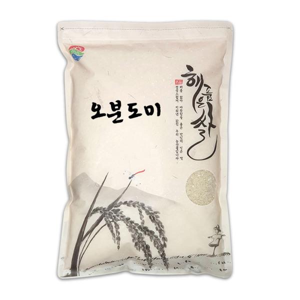 오분도미 5kg 5분도미 오분도쌀 쌀눈쌀 상품이미지