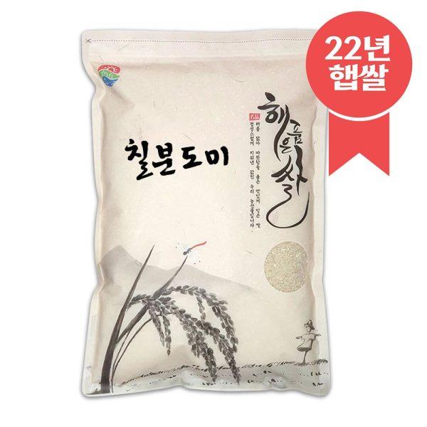 칠분도미 5kg 7분도미 칠분도쌀 쌀눈쌀 상품이미지
