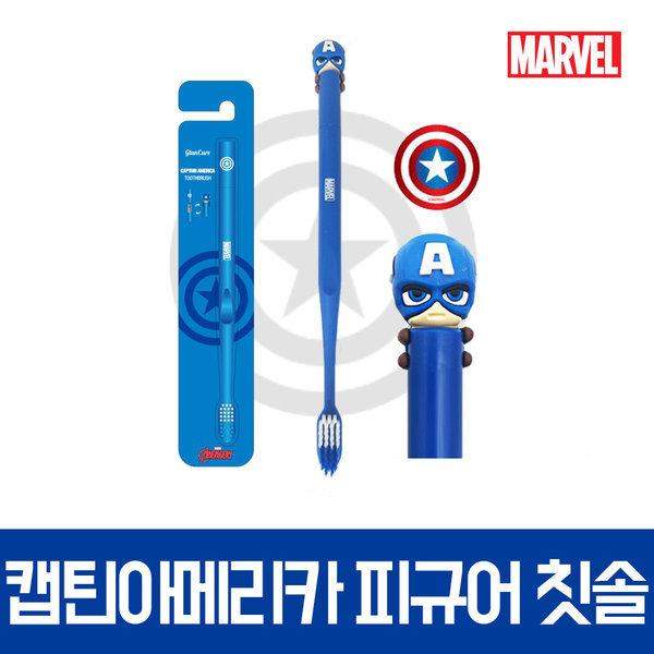캡틴아메리카 피규어 칫솔 마블 히어로즈 캐릭터칫솔 상품이미지