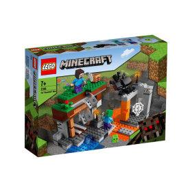 레고공식_Minecraft 마인크레프트 버려진 광산_21166