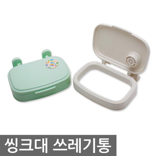씽크대 흡착 쓰레기통 분리수거용 1개 (색상랜덤발송) 상품이미지