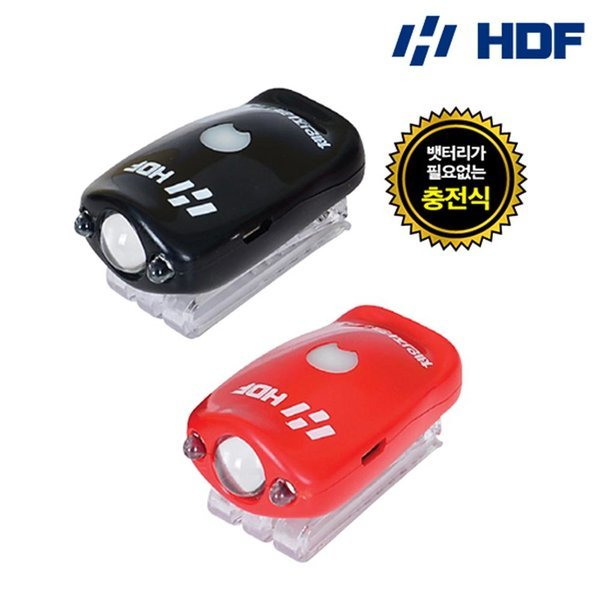 해동 체인지 3LED 충전식 라이트 HA-729 캡라이트 한 상품이미지