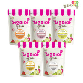 CHEOEUMIYA Pop rice Set A 5p_ white rice/pear/squash/sweet potato/onion (offering free gifts)
