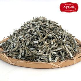 어가찬 볶음용 멸치 1.5kg 국산 햇멸치/11월수매