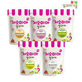 CHEOEUMIYA Pop rice Set B 5p_ white rice/apple/carrot/beet/spinach (offering free gifts)