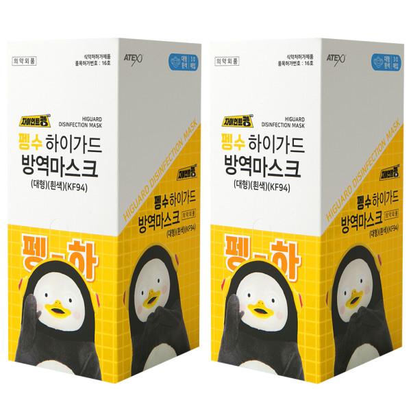 펭수 하이가드 KF94 대형 방역마스크 1매입x60장 상품이미지